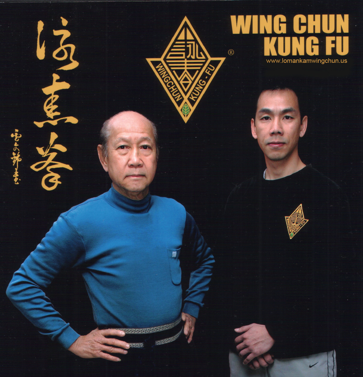 Sifu Lo and Gorden